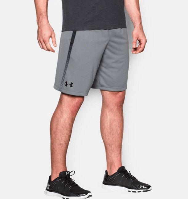 Under Armour Tech Mesh Short Grey S